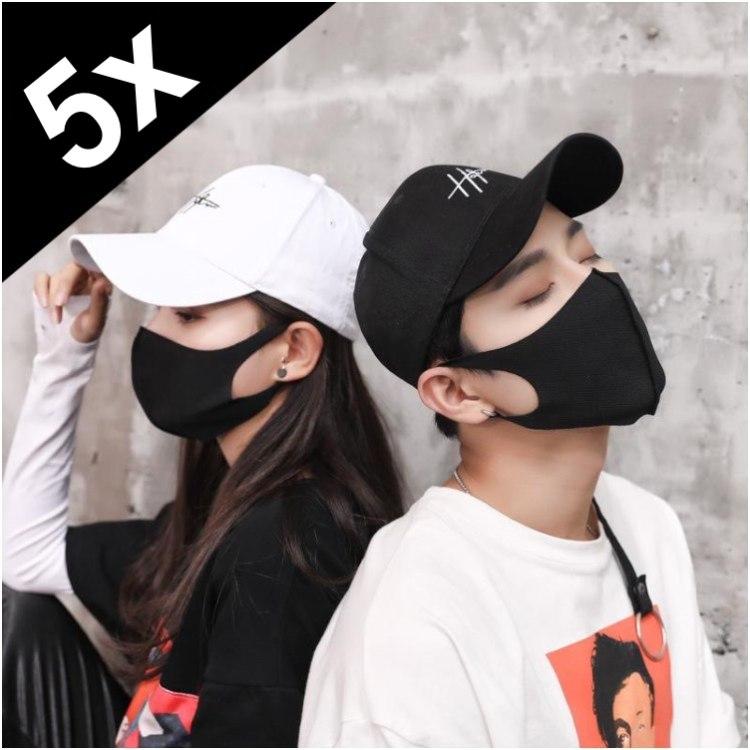 5x Aizsargājoša sejas maska