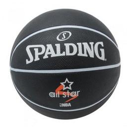 Spalding bumba