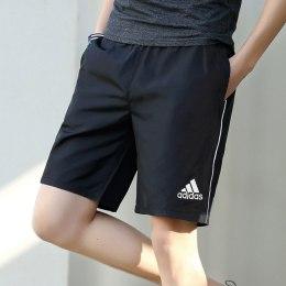 Adidas šorti