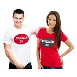 Marškinėliai ar piezīmi
