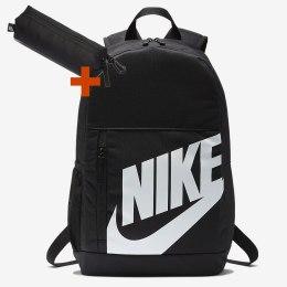 Nike mugursoma + zīmulis